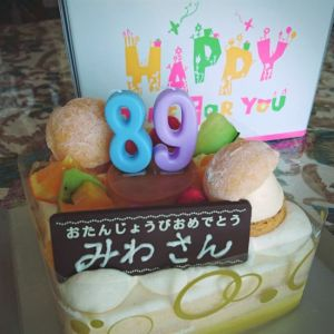 89歳バースデイケーキ